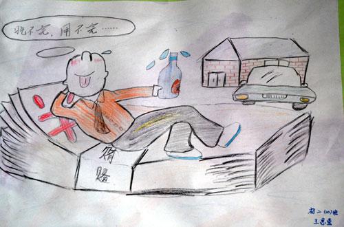 无锡外国语学校举行廉洁漫画创作比赛图片