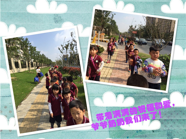 记无锡外国语幼儿园重阳节活动