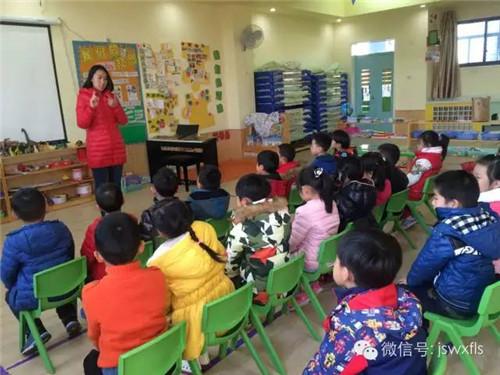 ——外国语幼儿园家长助教活动(六)
