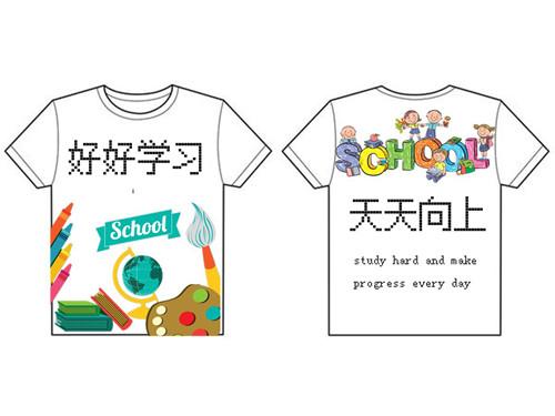 ——记校园文化艺术节文化衫创意设计大赛