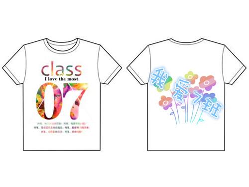 记校园文化艺术节文化衫创意设计大赛